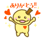 https://line.me/S/sticker/1567086?lang=ja&ref=lsh_stickerDetail